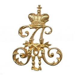 Значок мет. Вензель Александра-II