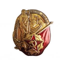 Знак «Бойцу ОКДВА»