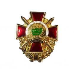 Ветеран Афганской войны 1979-1989