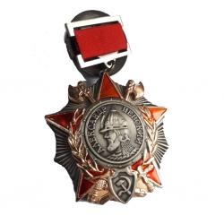 Орден Александр Невский
