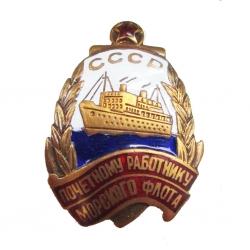 Знак Почётному работнику морского флота
