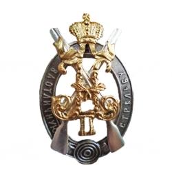 Знак За отличную стрельбу с вензелем Николая II