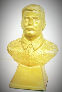 Бюст Сталин И.В. металл