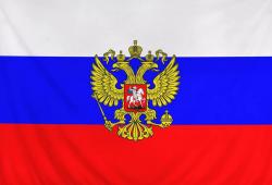 Флаг с гербом России