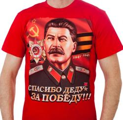 """Футболка с рисунком """"Сталин"""""""
