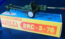 Пушка дивизионная ЗиС 3-76