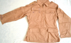 Куртка СИРИЯ