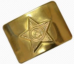 Бляха на ремень СССР