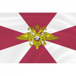 Флаг ВВ МВД РФ