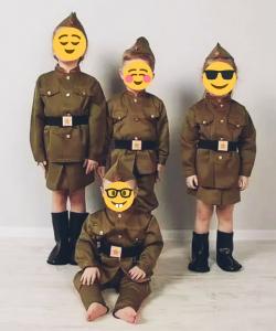 """Детский костюм """"тройка"""" ВОВ"""